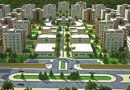 Al Mahmoudiyya Residential Complex