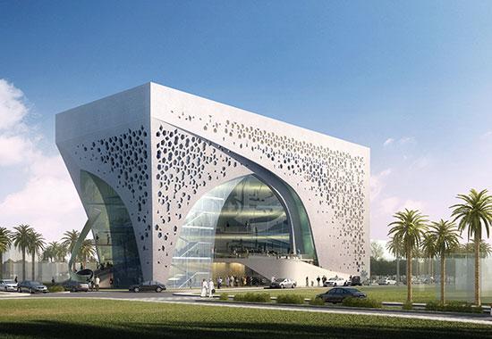 Al Qasim Cultural Center