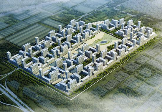Baghdad Paradise Development