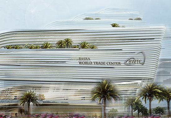 Basra World Trade Center