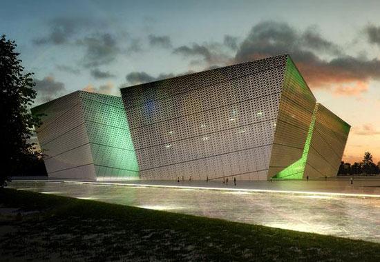 Baghdad Opera House