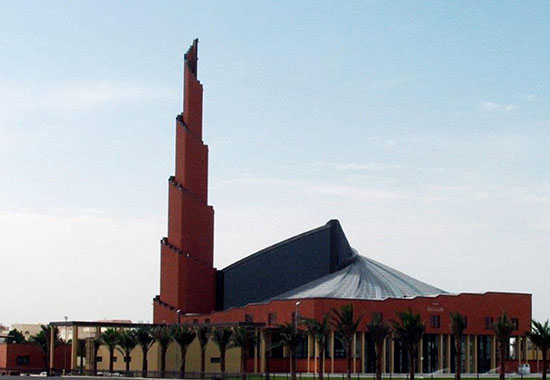 Sheikha Fatima Mosque
